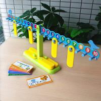 数字平衡数学天平游戏启蒙儿童加减法算术算数训练早教玩具教具