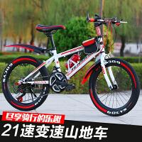 儿童变速自行车20寸22寸22寸男女小学生8-9-10-11-12-13-14岁