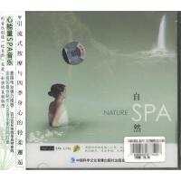 CSCCD-511自然SPA(CD)( 货号:2000008877428)