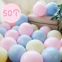 结婚礼马卡龙气球装饰布置用品儿童生日派对糖果彩色双层气球批�l 【粉+蓝+黄】50个 赠打气筒