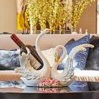 天鹅酒架客厅酒柜摆件闺蜜新婚庆结婚礼物实用创意礼品高档工艺品