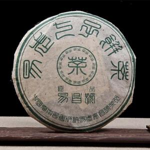 2003年 易武 易昌号青饼茶叶 普洱茶生茶 357克/饼 7饼