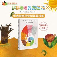 #廖彩杏书单美国进口艾瑞卡尔代表作 The Mixed-up Chameleon 拼拼凑凑的变色龙撕不破纸板书3-6岁