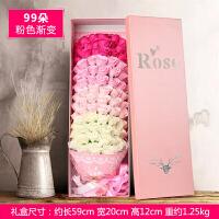 香皂花礼盒 创意生日礼品肥皂玫瑰花束情人节礼物送女生女朋友七夕 抖音