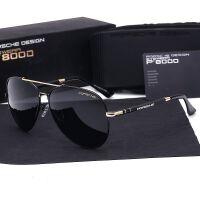 保时捷新款高档金属偏光男士太阳镜户外驾驶墨镜