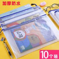 文件袋a4透明塑料拉链网格袋帆布家庭资料袋学生大容量小学生用加厚防水手提收纳包学科分类收纳袋文具
