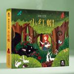 乐乐趣揭秘小世界童话:小红帽