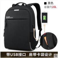 出差旅行运动商务笔记本电脑包休闲男士双肩背包夜光学生背包 可礼品卡支付