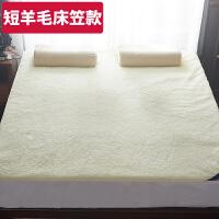 羊毛床垫加厚双人床褥子1.8m榻榻米床防滑软垫被垫子1.5m
