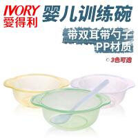 婴儿训练碗PP材质带勺创意双耳可握宝宝辅食工具F63 颜色随机