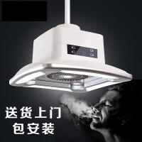 麻将机棋牌室会所空气净化器排烟吸烟灯宝遥控升降抽烟机除二手烟