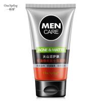 一枝春男士护理 洁面洗面奶洁面膏淡化黑头保湿洁面乳 100g