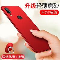 红米note7手机壳note7pro小米保护套女款网红redminote7手机壳液态磨砂硬壳po