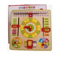 卡通拼版圆形时钟日历版 儿童小脚丫木制益智玩具