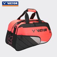 Victor 胜利 羽毛球包 威克多BR8508旅行包新款手提包