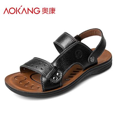 奥康男凉鞋 凉鞋新款沙滩鞋潮流舒适男拖鞋
