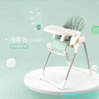 宝宝餐椅子吃饭可折叠便携式婴儿餐桌椅座椅多功能儿童餐椅