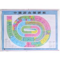中国历史概要图 中国历史地图挂图1.1米X0.8米 优质精品防水挂图 帮助孩子更好的记住历史朝代 时间等信息 星球地图