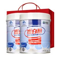 2罐*400g康恩贝 蛋白粉 大豆分离蛋白 乳清蛋白 增强免疫力 健身增肌
