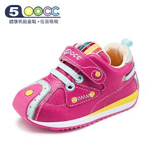 500cc儿童机能鞋女2018秋新款婴儿学步鞋小童鞋防滑软底鞋宝宝鞋