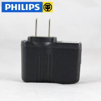 飞利浦 原装USB接口 充电器 适用MP3 MP4 MP5充电 飞利浦原装充电器 输出:5.0V―500mA!