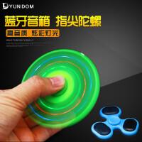 新款蓝牙指尖陀螺音箱 可插卡蓝牙音乐陀螺 LED炫彩闪光减压玩具 学生减压玩具