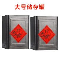 装陈皮的罐加厚特大号密封家用大容量铁盒茶叶陈皮储存罐桶存茶罐 2个购买(大号) 复古色