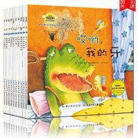 培养正确生活习惯的童话故事 全10册 幼儿学习与发展系列 宝宝好习惯养成系列绘本图书我去刷牙 3-6岁宝宝绘本故事书正