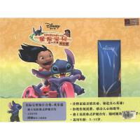 迪士尼-星际宝贝-短篇合集-欢乐篇(12碟装)DVD( 货号:900269100104)