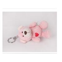粉色小熊钥匙扣女生包包挂件儿童毛绒玩偶吊饰玩具