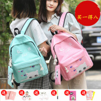 双肩包韩版新款百搭学院风中小学生书包女初中生卡通可爱校园背包