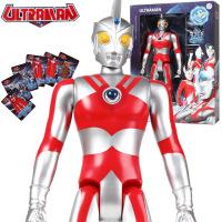咸蛋超人软胶奥特曼玩具 泰罗宇宙超人发声披风儿童动漫玩具模型 12寸-超人艾斯