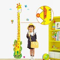 墙贴 身高贴长颈鹿身高尺卡通墙贴纸儿童房间卧室 幼儿园教室贴画 7064