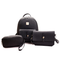 七夕礼物新款PU皮格纹女士套装包韩版时尚流行女式双肩背包简约旅行包 黑色