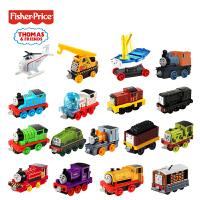 【当当自营】托马斯小火车托马斯合金火车头套装儿童玩具车男孩玩具火车BHR64