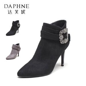 Daphne/达芙妮时尚水钻细跟超高跟鞋 优雅尖头方扣短靴