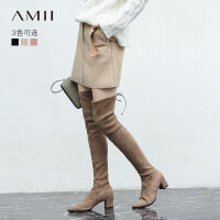 Amii极简小众chic网红半身裙2021春新款直筒腰带百搭大码A字短裙