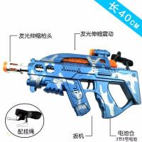 电池小童发声有声儿童电子玩具枪吃鸡突击耐摔童年带音乐 冲锋枪系列JX8908-蓝色-N-A42