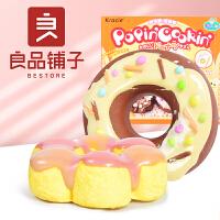 新品【Kracie甜甜圈造型手工糖41gx1盒】�和�零食DIY趣味糖果�M口