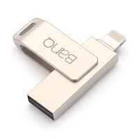 【包邮】BANQ 苹果手机U盘32g 苹果U盘 苹果认证MFI 电脑苹果手机两用U盘 32GB iphone6s/6s