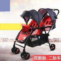 【支持礼品卡】双胞胎婴儿推车可坐可躺可折叠轻便二胎车双人手推车婴儿车 1on