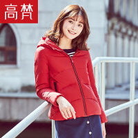 高梵修身韩版短款羽绒服女 新款拼接撞色连帽潮冬季保暖外套