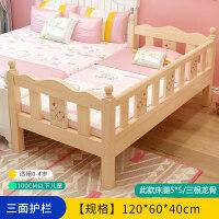 实木床小孩松木儿童床带护栏男孩女孩单人床小床加宽拼接分床1wz