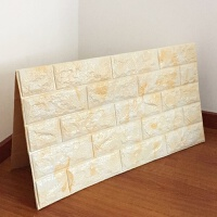 3d立体墙贴客厅电视背景墙 防水自粘大理石木纹砖纹泡沫墙贴 新款 大
