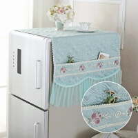 双开门对开门冰箱防尘罩盖巾洗衣机盖布冰箱盖布布艺蕾丝现代简约