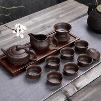 白领公社 茶具套装 宜兴紫砂功夫茶具礼盒套装泡茶壶紫砂盖碗整套送朋友送家人茶具套装