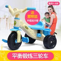 1-3岁儿童三轮车脚踏车小孩单车幼儿轻便自行车儿童车
