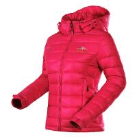 四姑娘山女款保暖羽绒服 连帽可拆卸外套 防风防泼水上衣外套 粉红色 M