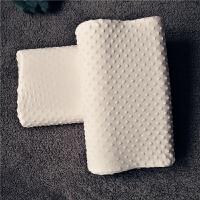 记忆棉乳胶枕枕头颈椎枕单人学生枕头枕芯带枕套 乳白色