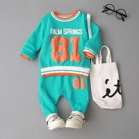 童装男宝宝0-1-2-3-4岁婴儿冬装套装男童潮装婴幼儿